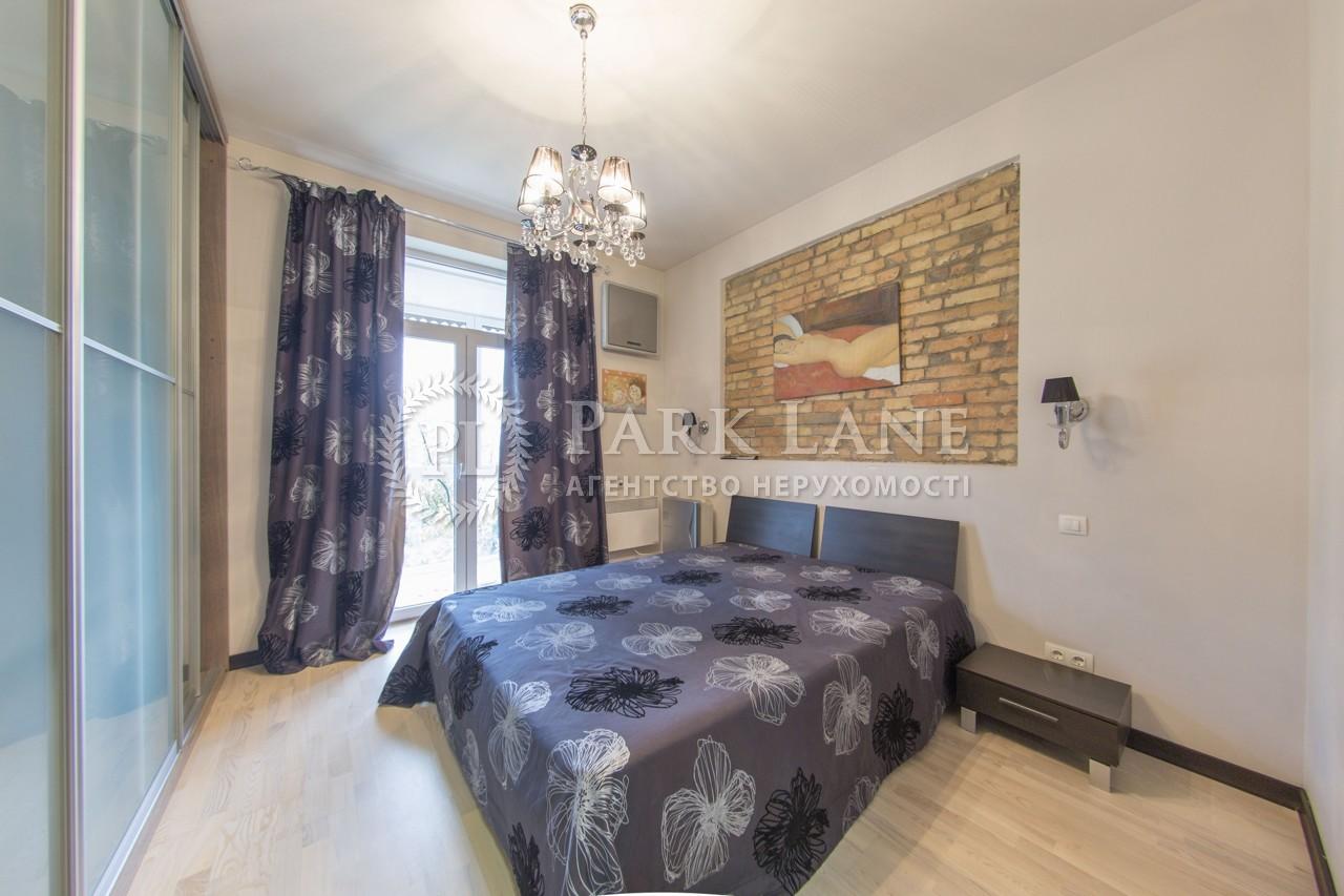 Квартира ул. Почайнинская, 44, Киев, B-95787 - Фото 11