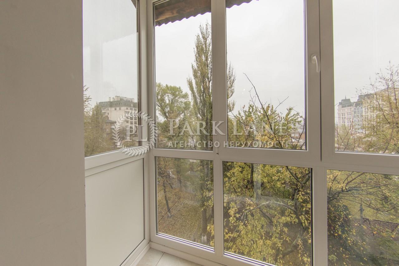 Квартира ул. Почайнинская, 44, Киев, B-95787 - Фото 20