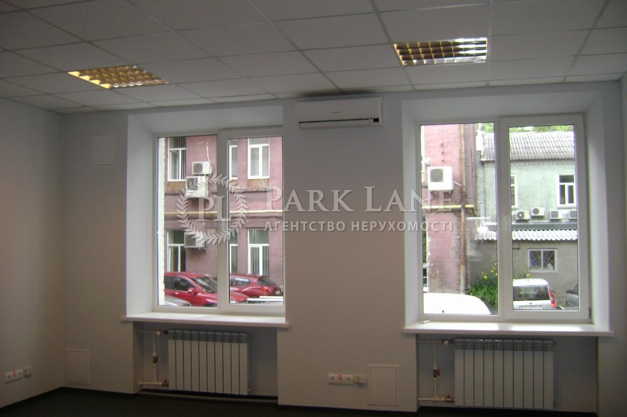 Офис, Бехтеревский пер., Киев, J-17067 - Фото 5