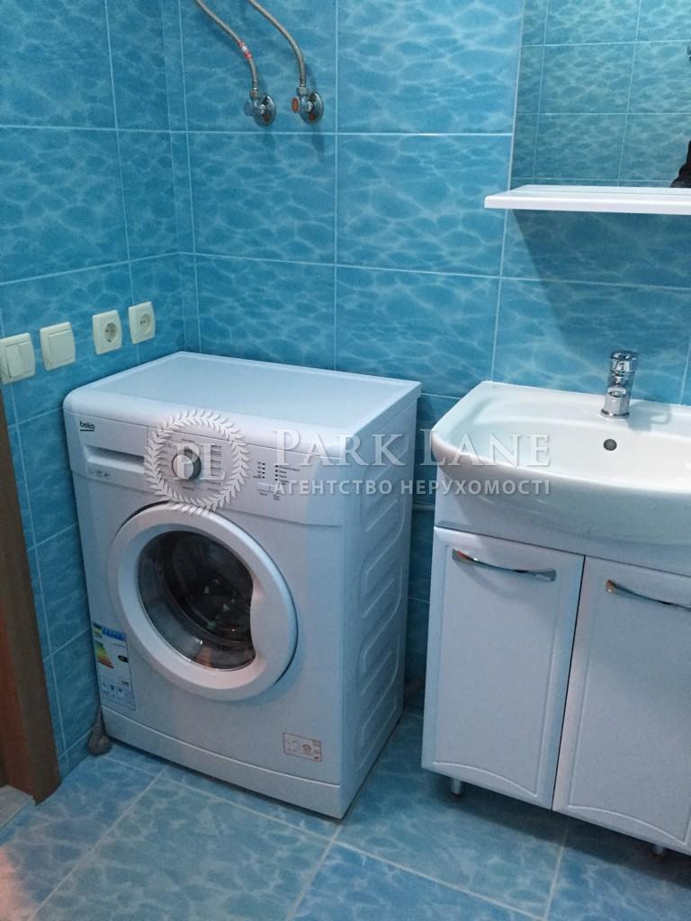 Квартира ул. Кирилло-Мефодиевская, 2, Киев, R-15468 - Фото 10