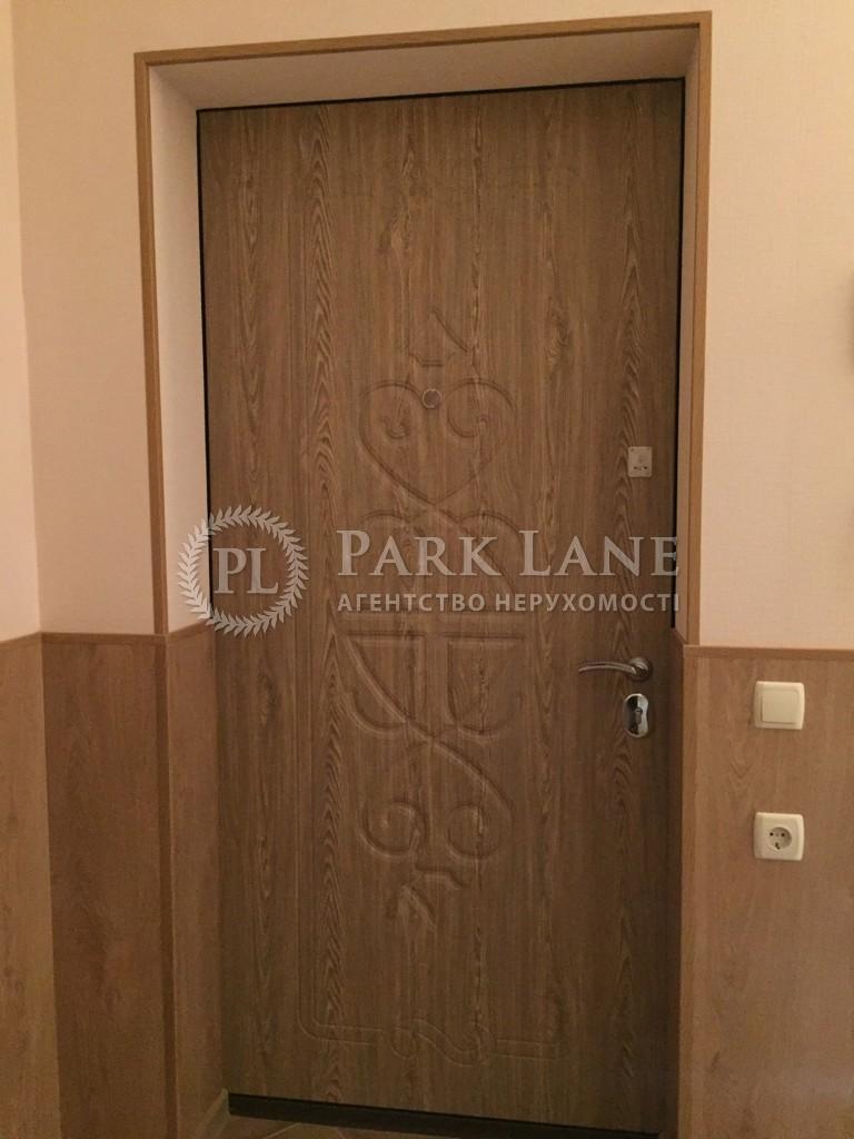 Квартира ул. Кирилло-Мефодиевская, 2, Киев, R-15468 - Фото 15