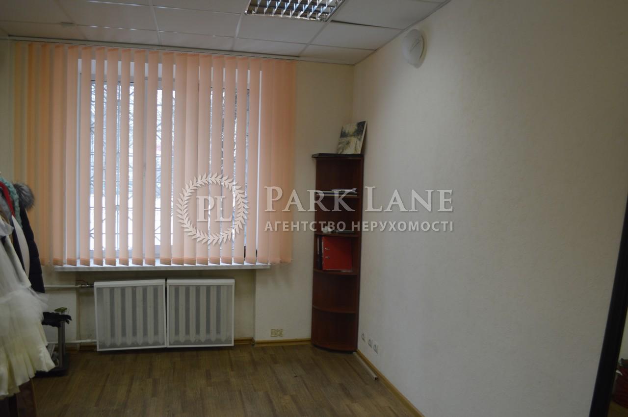 Нежилое помещение, ул. Мельникова, Киев, Z-286695 - Фото 2
