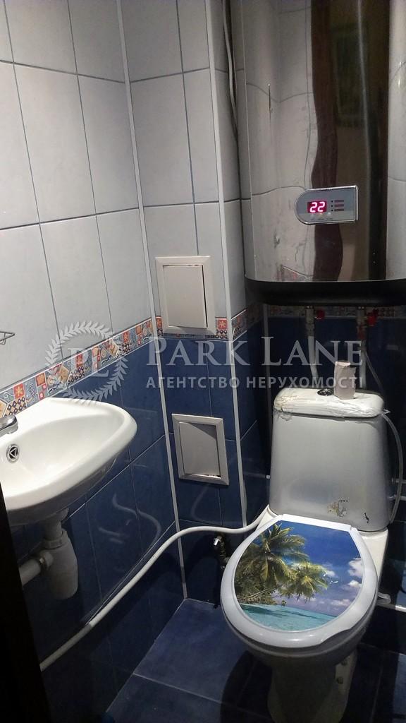 Квартира ул. Урловская, 9, Киев, R-5001 - Фото 4
