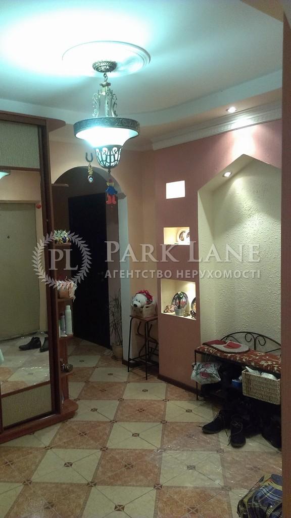 Квартира ул. Урловская, 9, Киев, R-5001 - Фото 6