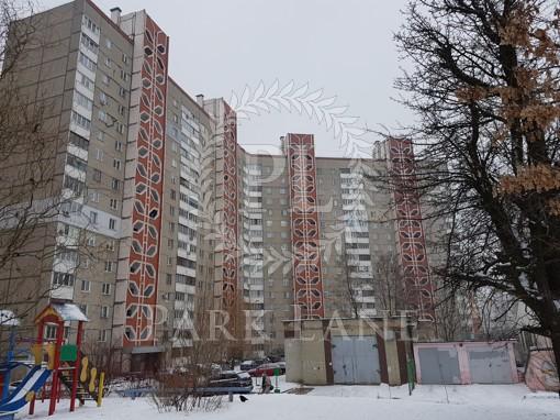 Квартира Академика Палладина просп., 21, Киев, Z-810214 - Фото