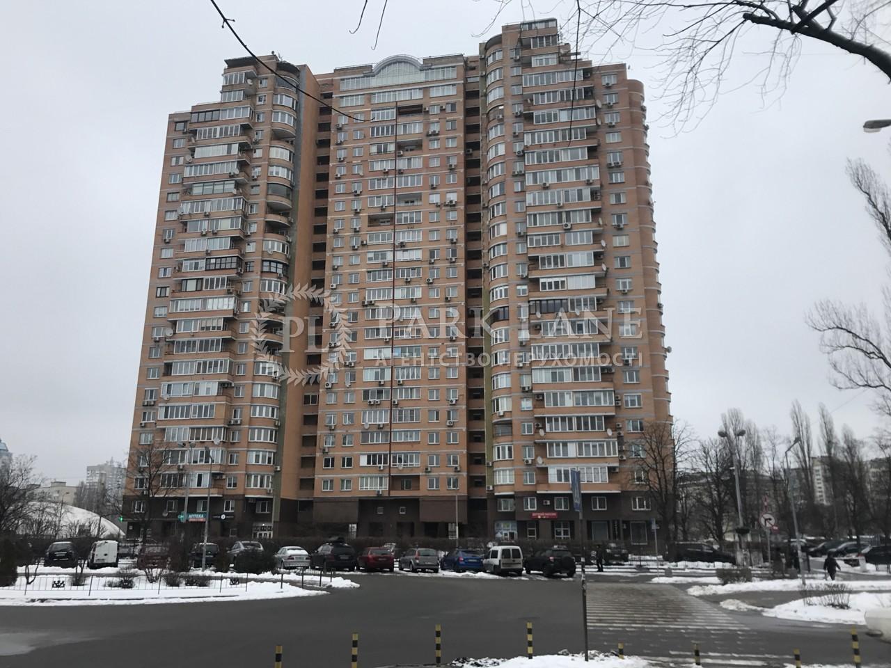 Нежилое помещение, Шамо Игоря бул. (Давыдова А. бул.), Киев, J-29028 - Фото 3