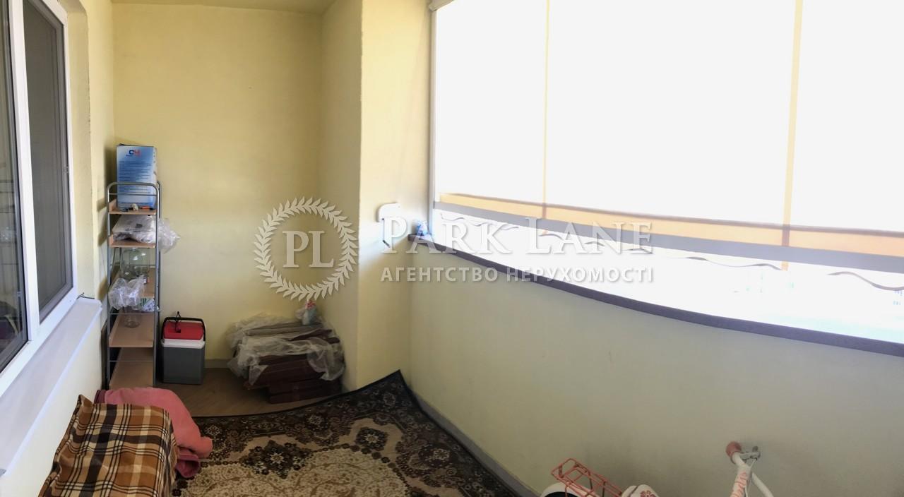 Квартира ул. Лобановского, 17, Чайки, R-15422 - Фото 10