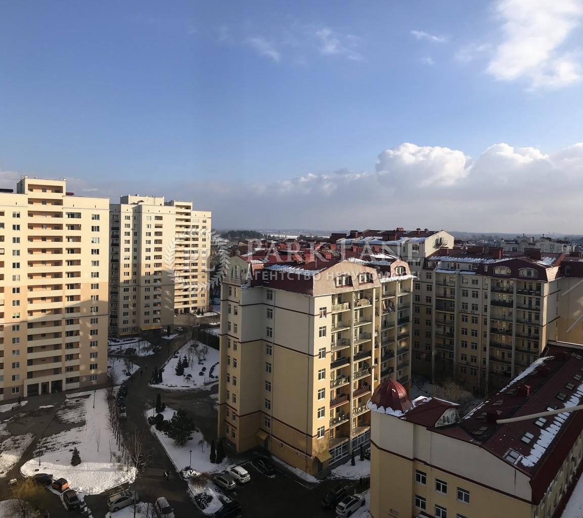 Квартира ул. Лобановского, 17, Чайки, R-15422 - Фото 11