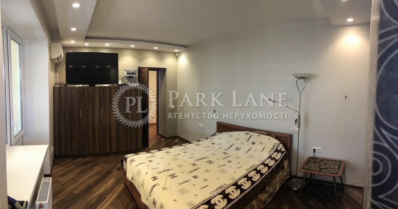 Квартира ул. Лобановского, 17, Чайки, R-15422 - Фото 5