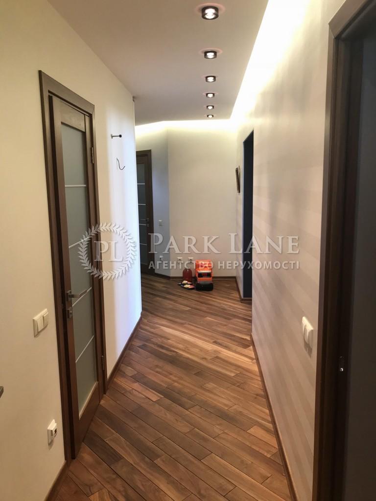 Квартира ул. Лобановского, 17, Чайки, R-15422 - Фото 13