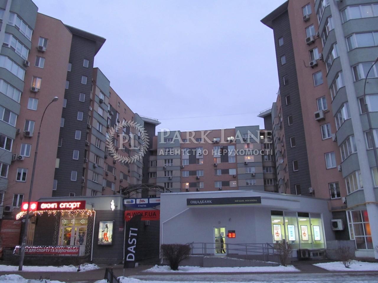 Квартира ул. Окипной Раиcы, 8, Киев, N-21701 - Фото 22