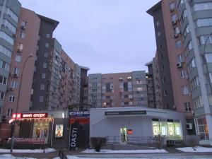 Офис, R-19059, Окипной Раиcы, Киев - Фото 3