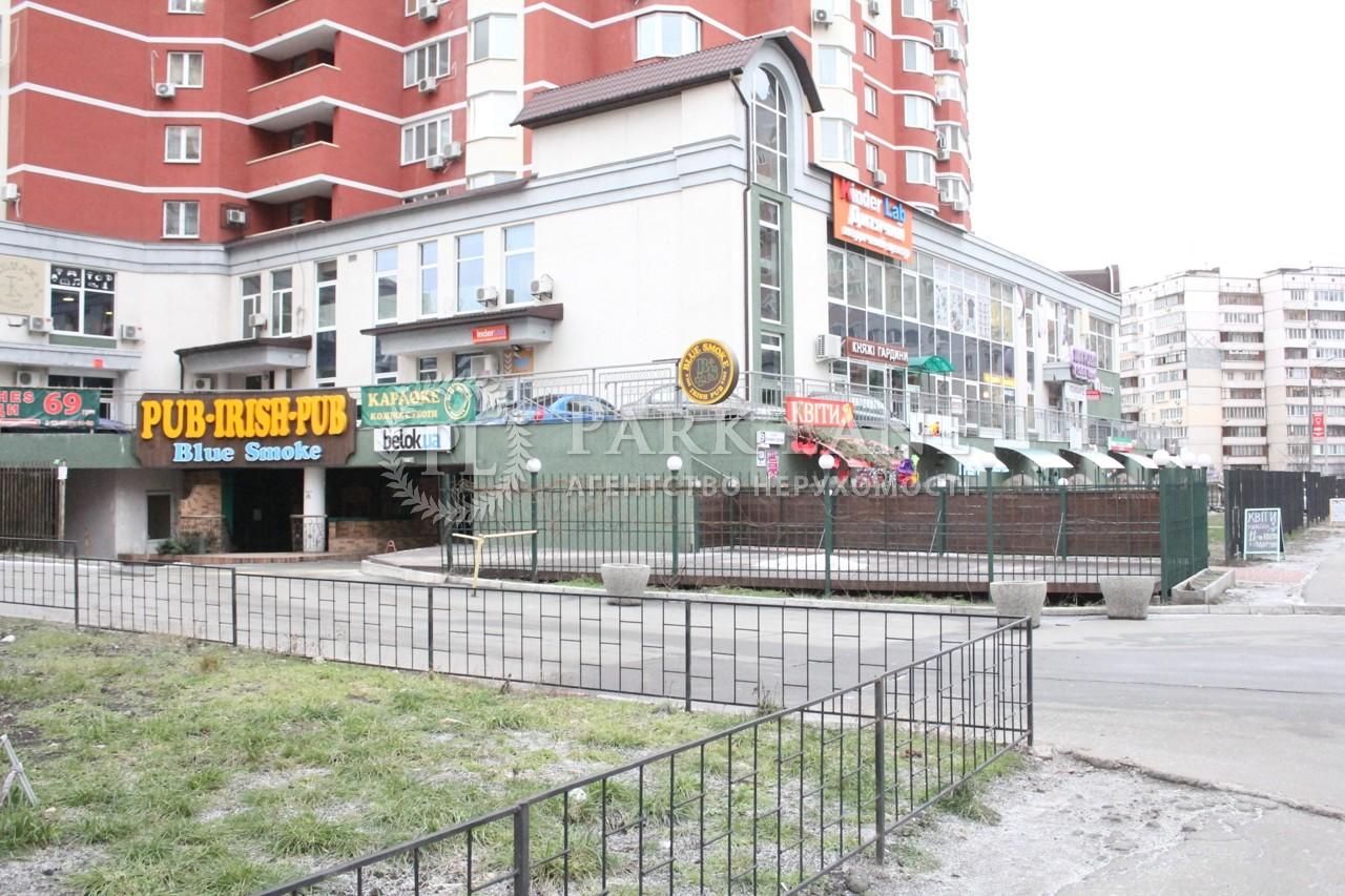 вул. Княжий Затон, Київ, L-25010 - Фото 8