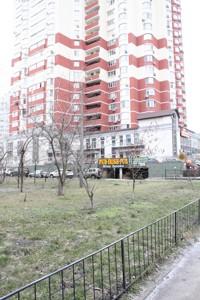 Ресторан, Z-288238, Княжий Затон, Київ - Фото 11