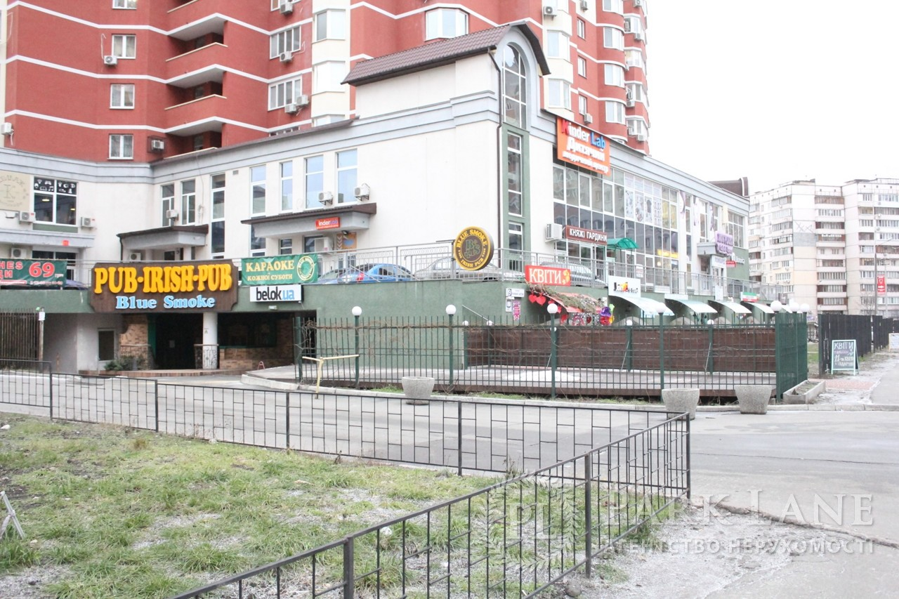 Ресторан, вул. Княжий Затон, Київ, Z-288238 - Фото 8