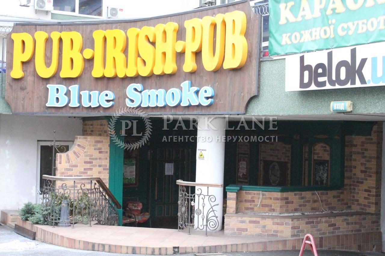 Ресторан, Z-288238, Княжий Затон, Київ - Фото 9