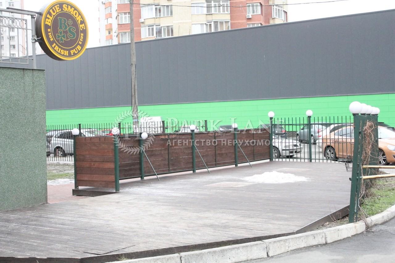 Ресторан, вул. Княжий Затон, Київ, Z-288238 - Фото 6
