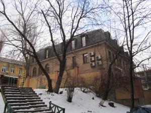 Коммерческая недвижимость, R-16653, Жилянская, Голосеевский район