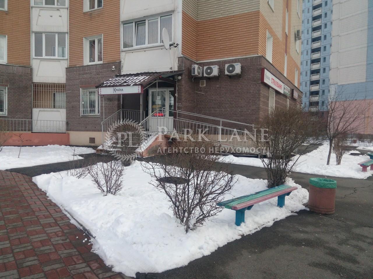 Офис, ул. Драгоманова, Киев, R-15586 - Фото 4