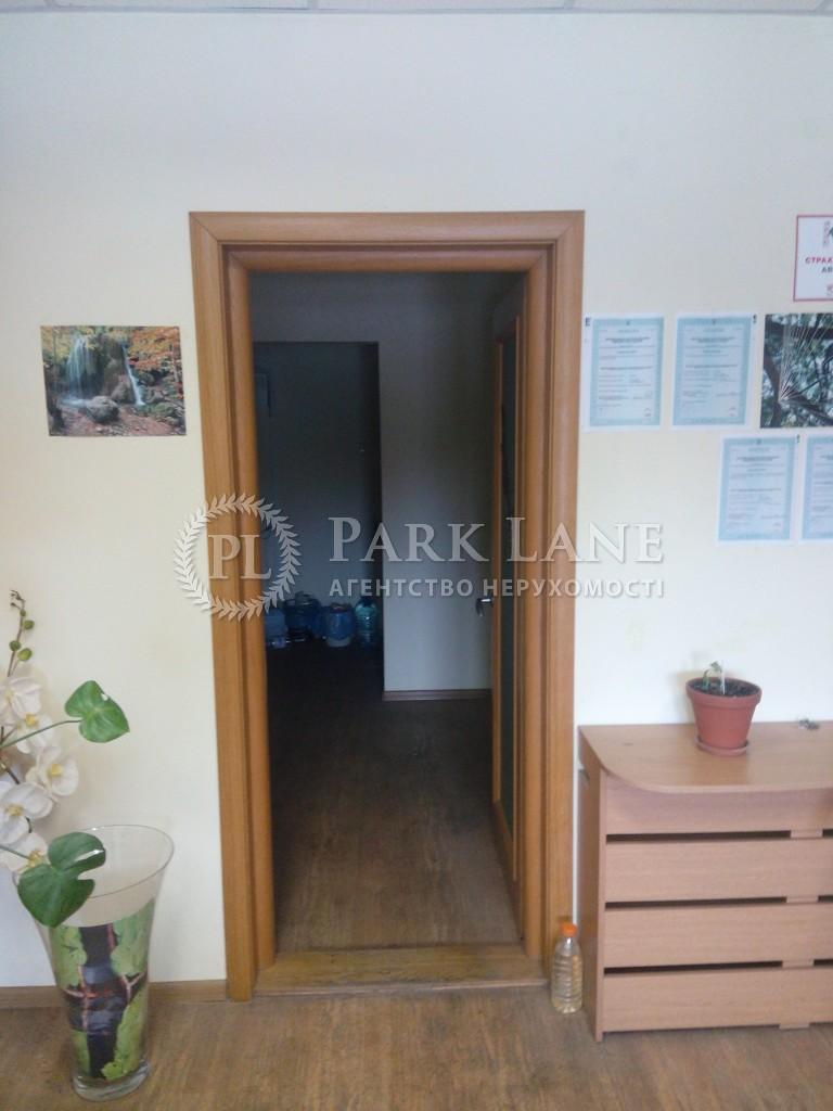 Офис, ул. Драгоманова, Киев, R-15586 - Фото 10