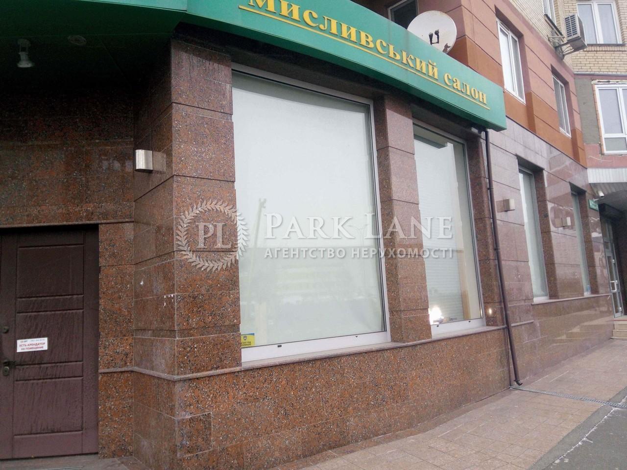 Магазин, ул. Никольско-Слободская, Киев, R-15482 - Фото 11