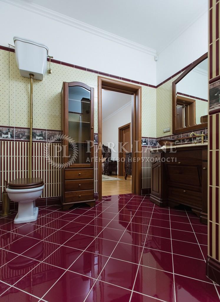 Дом B-96410, Лесники (Киево-Святошинский) - Фото 19