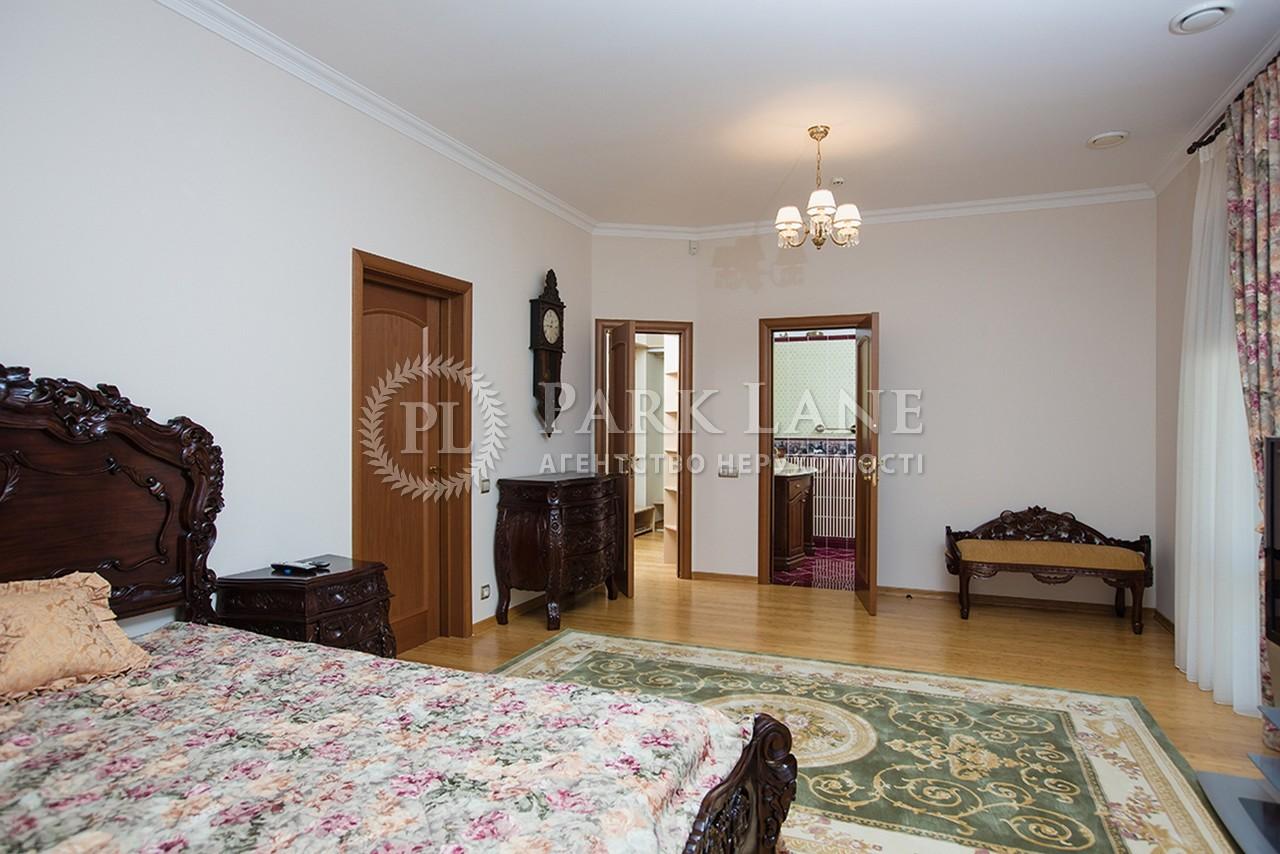 Будинок Лісники (Києво-Святошинський), B-96410 - Фото 10