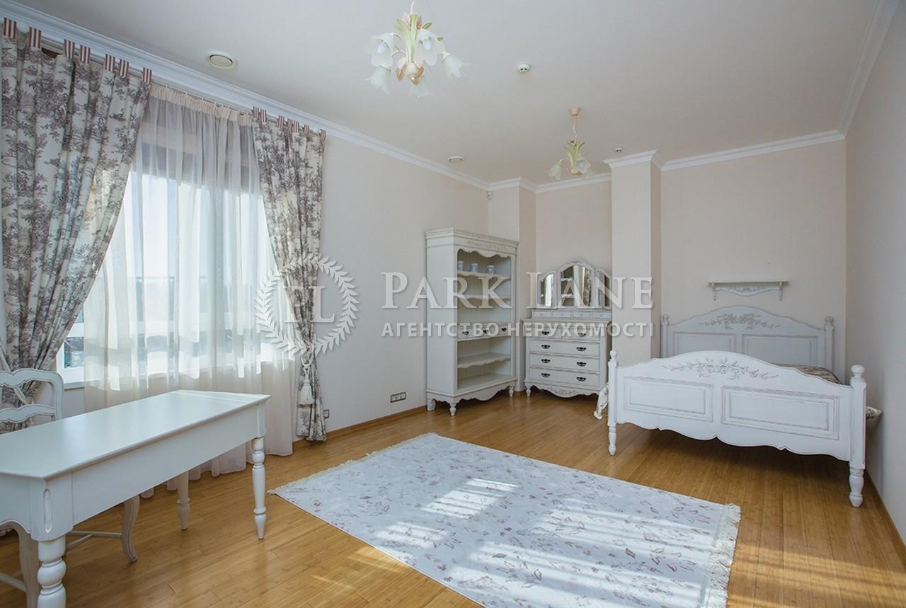 Будинок Лісники (Києво-Святошинський), B-96410 - Фото 11