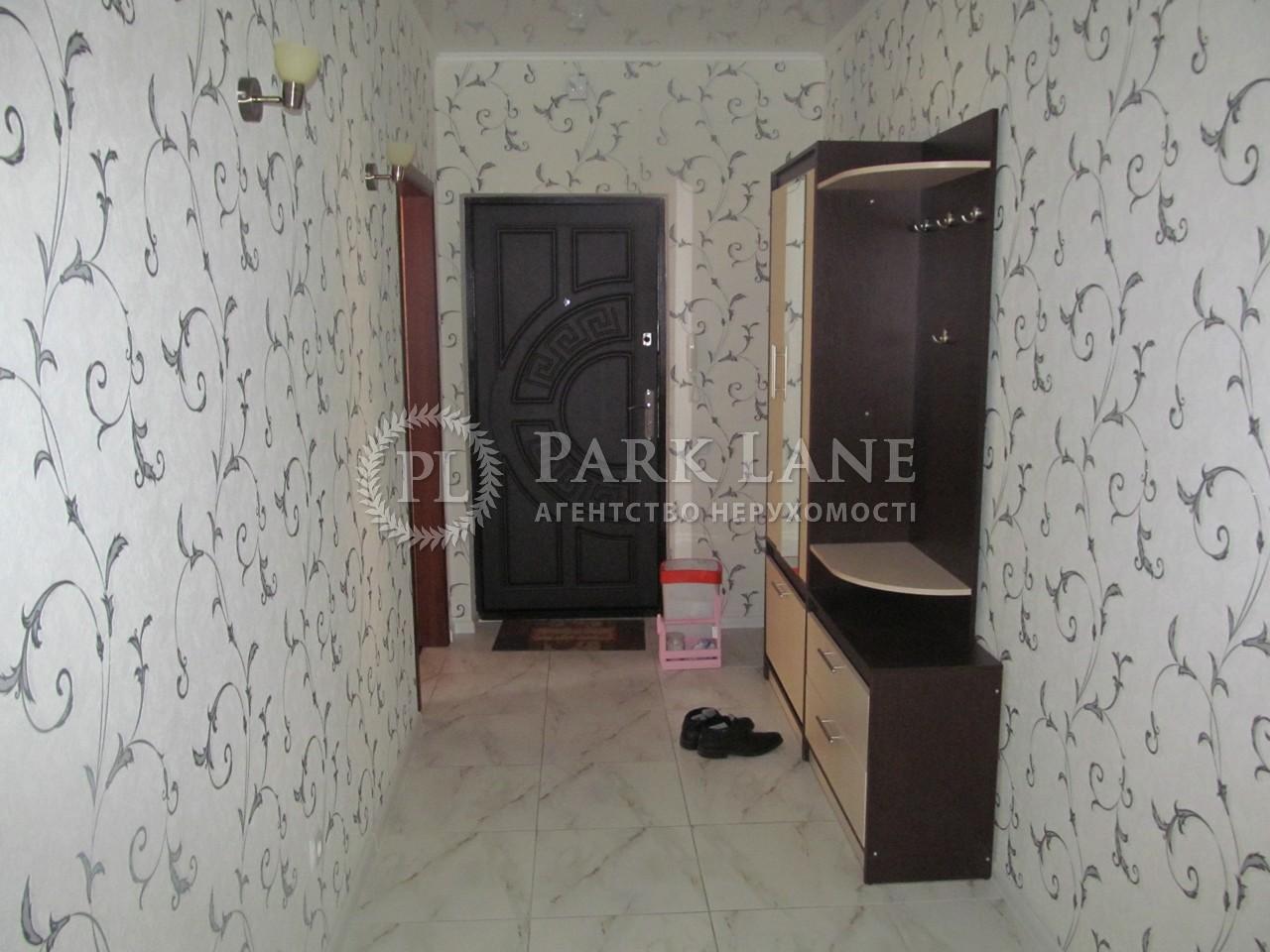 Квартира ул. Регенераторная, 4 корпус 11, Киев, Z-271760 - Фото 10