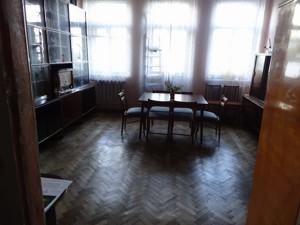Квартира N-19328, Мазепы Ивана (Январского Восстания), 16, Киев - Фото 6