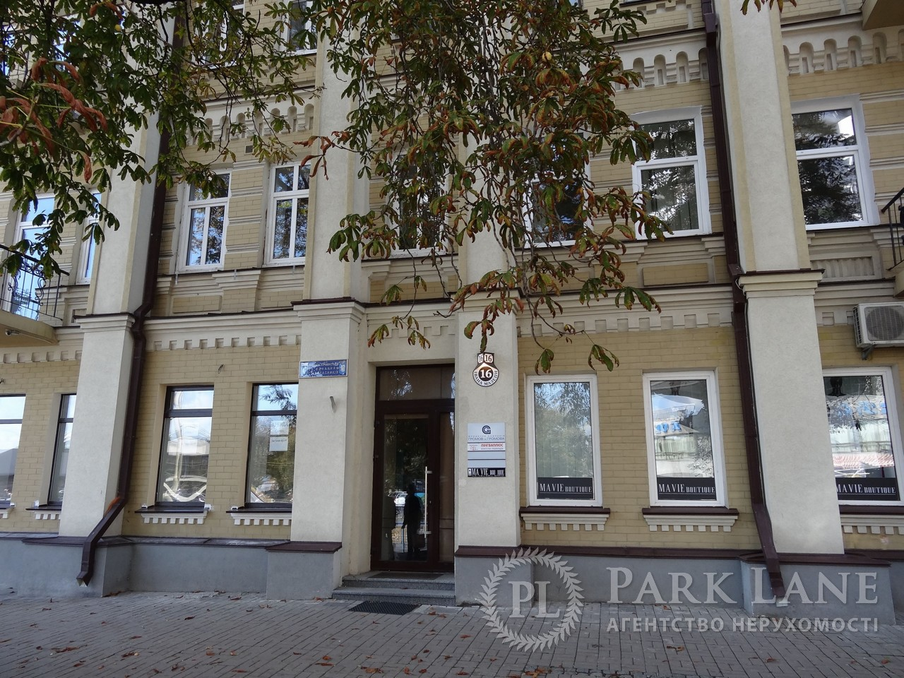 Квартира ул. Мазепы Ивана (Январского Восстания), 16, Киев, N-19328 - Фото 4