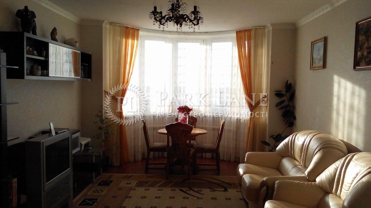 Квартира ул. Княжий Затон, 21, Киев, J-6795 - Фото 3