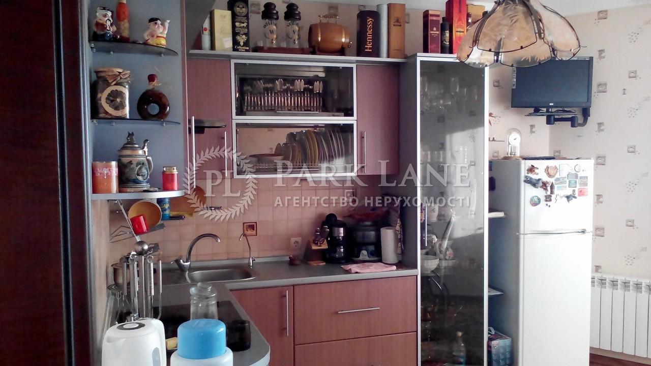 Квартира ул. Княжий Затон, 21, Киев, J-6795 - Фото 7