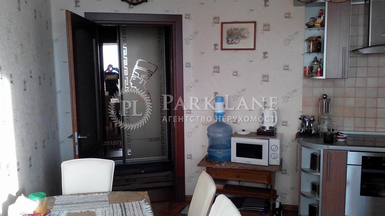 Квартира ул. Княжий Затон, 21, Киев, J-6795 - Фото 8