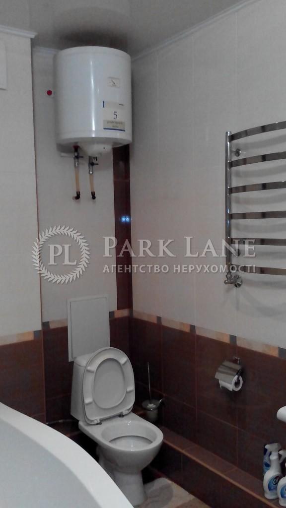 Квартира ул. Княжий Затон, 21, Киев, J-6795 - Фото 11