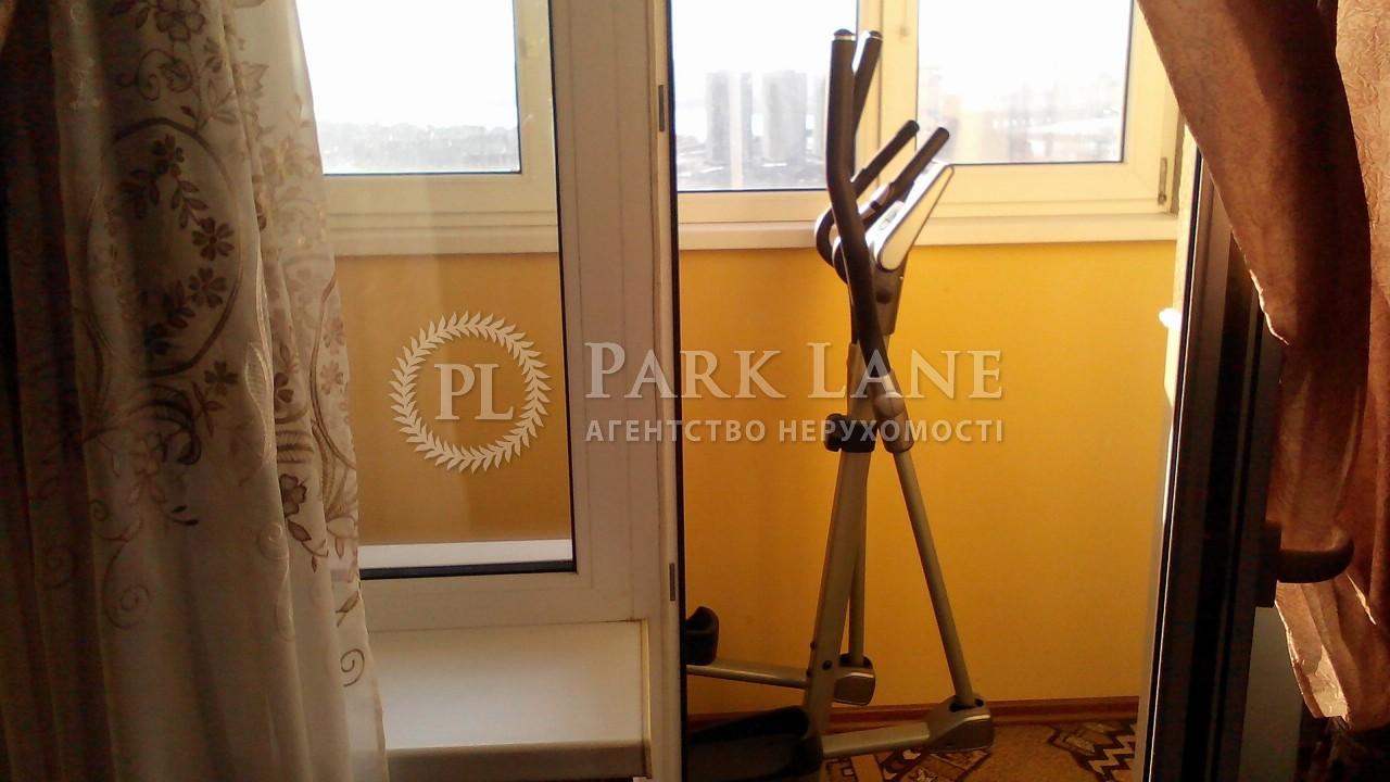 Квартира ул. Княжий Затон, 21, Киев, J-6795 - Фото 13