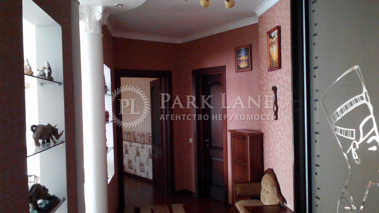 Квартира ул. Княжий Затон, 21, Киев, J-6795 - Фото 14
