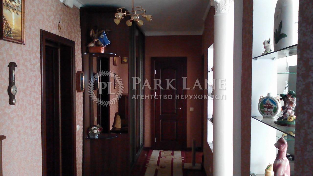 Квартира ул. Княжий Затон, 21, Киев, J-6795 - Фото 15
