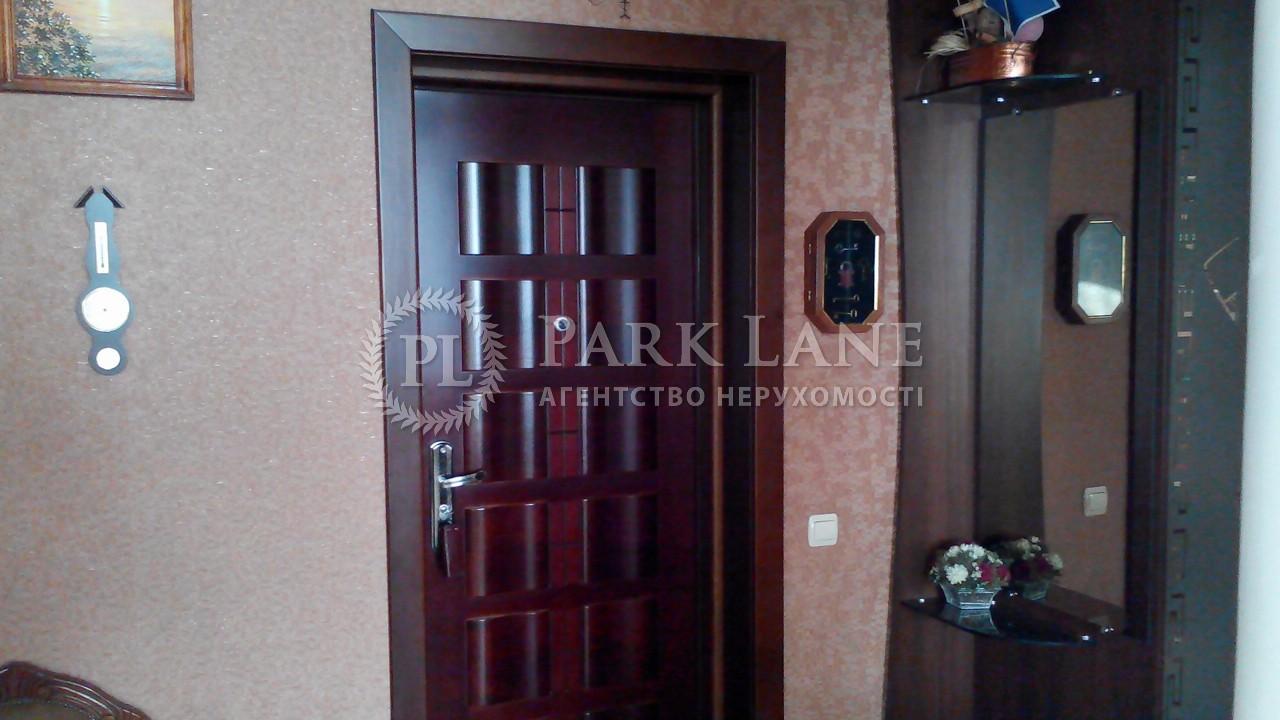 Квартира ул. Княжий Затон, 21, Киев, J-6795 - Фото 16