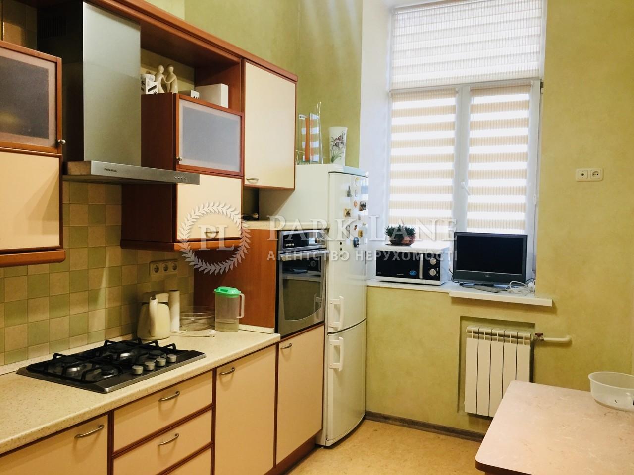 Квартира ул. Владимирская, 12в, Киев, Z-257215 - Фото 9
