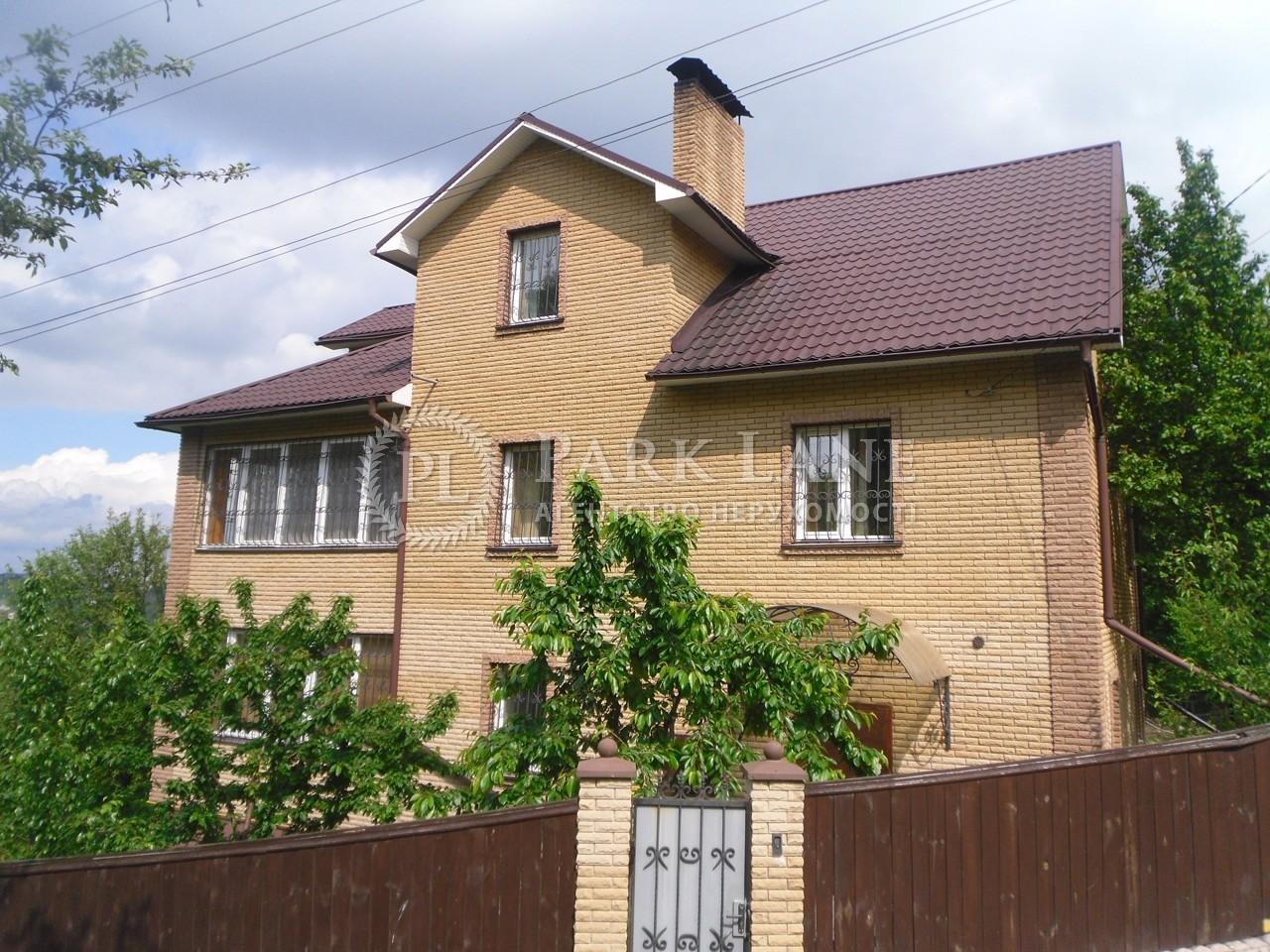 Дом Хортицкий пер., Киев, X-10798 - Фото 1