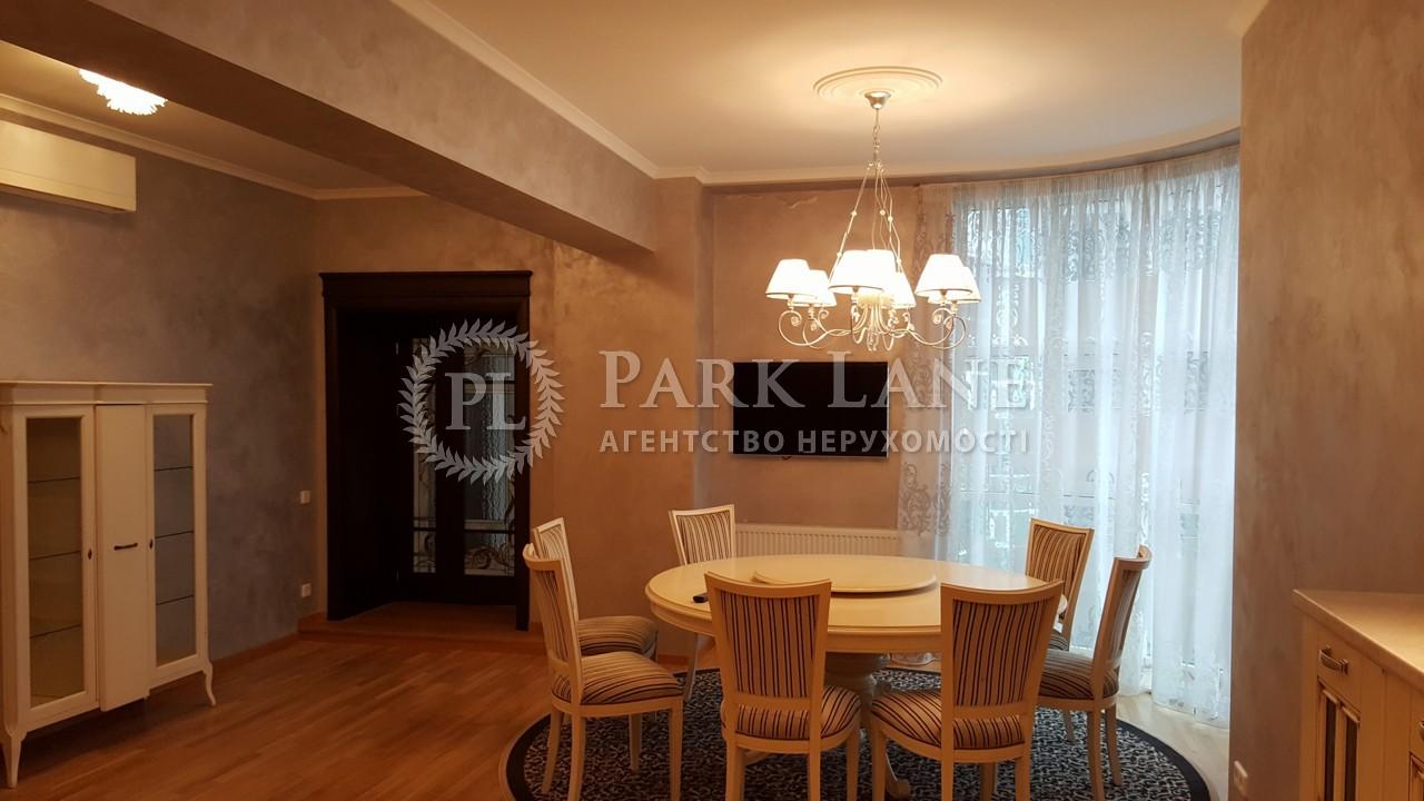 Квартира ул. Зверинецкая, 59, Киев, R-15685 - Фото 13