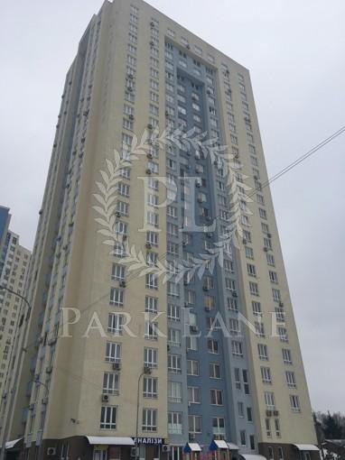 Квартира Глушкова Академика просп., 9г, Киев, Z-764937 - Фото