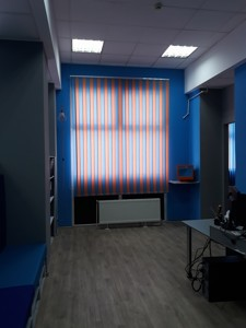 Нежитлове приміщення, I-28260, Російська, Київ - Фото 4