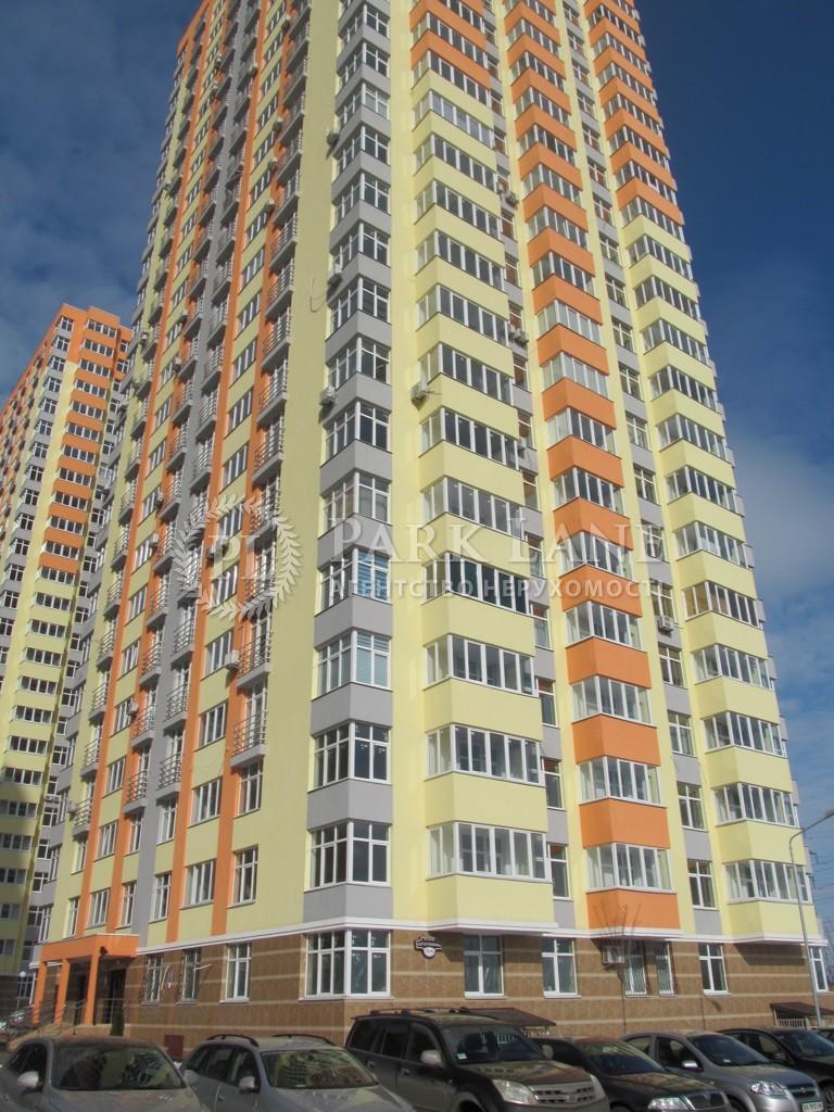 Квартира B-96653, Семьи Кульженко (Дегтяренко Петра), 31а, Киев - Фото 1