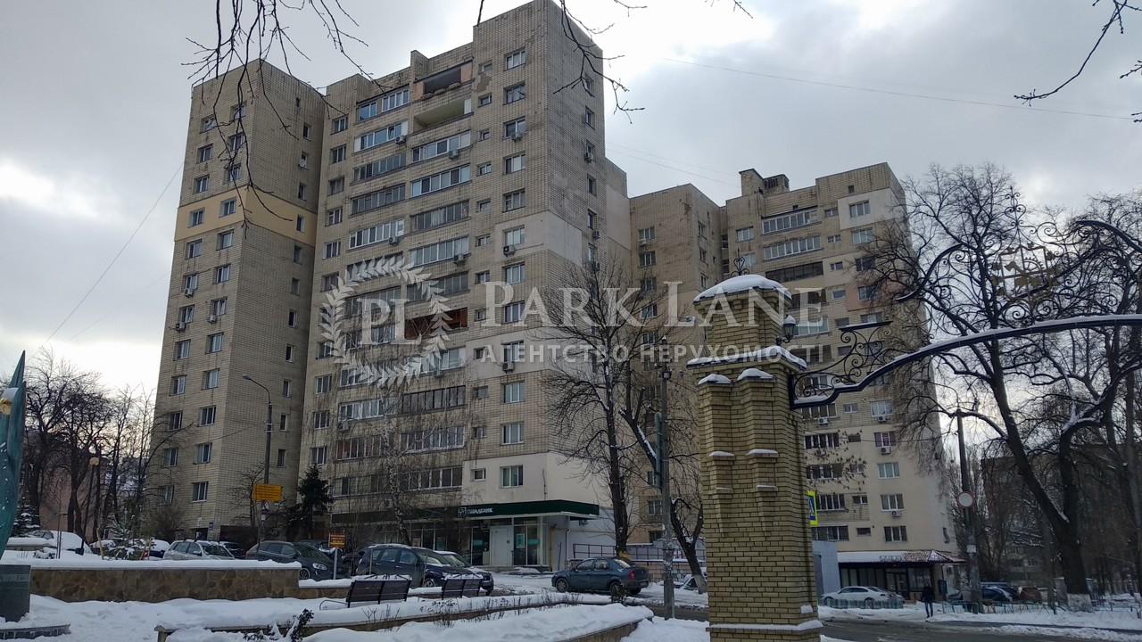 Квартира ул. Янгеля Академика, 4, Киев, I-26036 - Фото 22