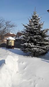 Дом R-15559, Вишневая, Новые Петровцы - Фото 46