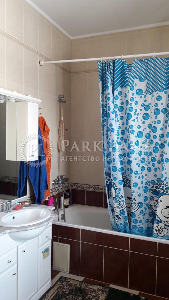 Дом R-15559, Вишневая, Новые Петровцы - Фото 32
