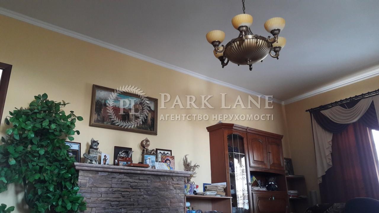 Будинок вул. Вишнева, Нові Петрівці, R-15559 - Фото 8