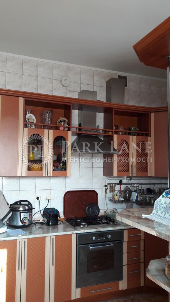 Будинок вул. Вишнева, Нові Петрівці, R-15559 - Фото 22